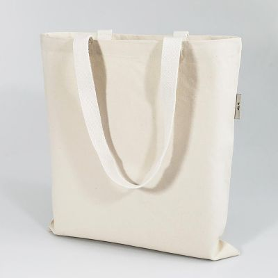Please Just Go Away Cotton Tote \u2022 Ethically Produced Organic Cotton Tee Wind-Powered Production Tote Bag \u2022 No Thank You Vegetable Inks